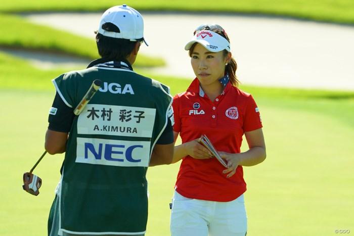 最近、毎週彩子ちゃんの写真をアップしてる・・・それだけ好調で上位争いしてるって事だね。 2019年 日本女子オープンゴルフ選手権 2日目 木村彩子