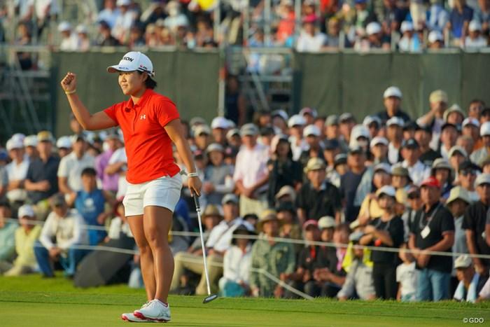 最終ホール、バーディで決めるなんてカッコイイじゃん! 2019年 日本女子オープンゴルフ選手権 最終日 畑岡奈紗