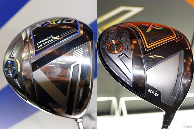 従来に近いデザインの「イレブン」と黒&オレンジの配色が斬新な「エックス」