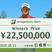 昨年同様、この大会の優勝から賞金王への道が始まりましたからね。今年もチャンスですね。 2019年 ブリヂストンオープンゴルフトーナメント 最終日 今平周吾