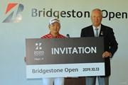 2019年 ブリヂストンオープンゴルフトーナメント 最終日 今平周吾