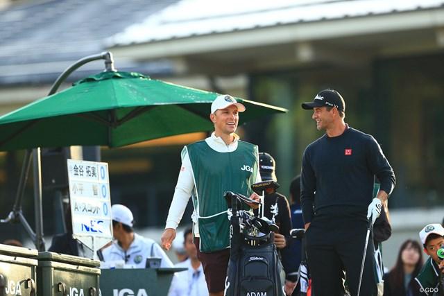 2019年 日本オープンゴルフ選手権競技 初日 アダム・スコット Japan open  いよいよ始まりました!!