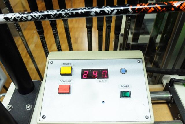 振動数は247cpmとアフターマーケット用の50g台のSとしては平均的な硬さ