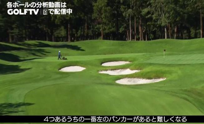 「長い」は正解か PGAツアーが日本のコースに施したセッティングの妙