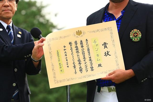 2019年 日本オープンゴルフ選手権競技 最終日 チャン・キム 字の癖がすごい!!