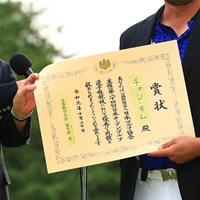字の癖がすごい!! 2019年 日本オープンゴルフ選手権競技 最終日 チャン・キム