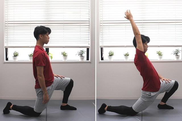 股関節を前足の横に移動させるイメージ
