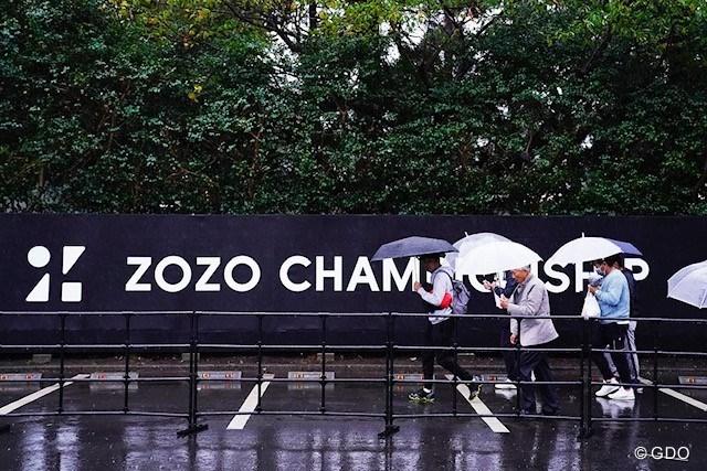 2020年 ZOZOチャンピオンシップ 2日目 ZOZOチャンピオンシップ 悪天候により第2ラウンドは順延