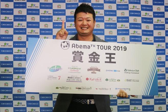 最終日中止で白佳和が今季2勝目 賞金王に輝く/AbemaTVツアー