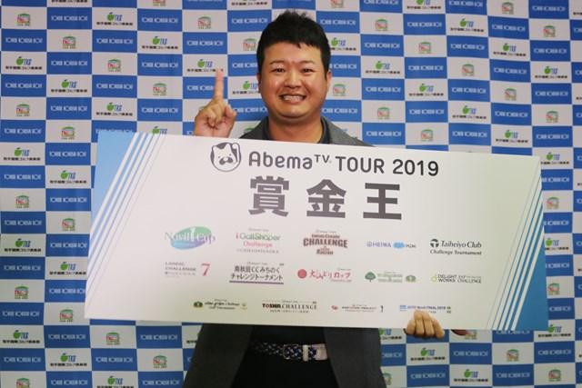 AbemaTVツアー最終戦優勝で賞金王になった白佳和(大会事務局)