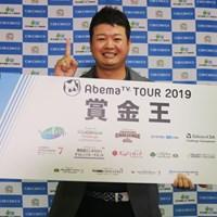 AbemaTVツアー最終戦優勝で賞金王になった白佳和(大会事務局) 2019年 JGTO Novil FINAL  最終日 白佳和