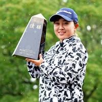 シーズン最終戦で初優勝を飾った小貫麗(Ken Ishii/Getty Images) 2019年 京都レディースオープン  最終日 小貫麗