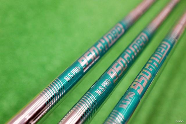 NSプロ 950GH neo/ヘッドスピード別試打 デザインも一新。日本シャフトのコーポレートカラーである緑が映える