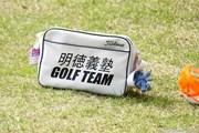 2010年 ヨコハマタイヤゴルフトーナメント PRGRレディスカップ初日 明徳義塾の生徒