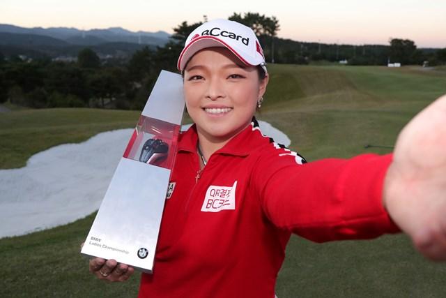 初代優勝者に名前を刻んだジャン・ハナ(Han Myung-Gu/Getty Images)