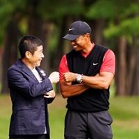 タイガー・ウッズに「来年も戻ってきてほしいな…」と懇願した大会名誉会長の前澤友作氏 2020年 ZOZOチャンピオンシップ  最終日 前澤友作 タイガー・ウッズ