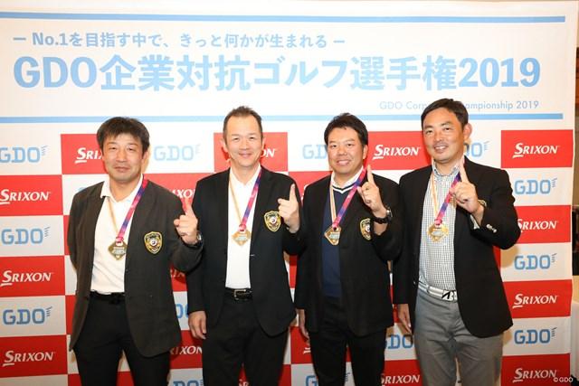 GDO企業対抗ゴルフ選手権の第1回大会はブリヂストンスポーツ優勝