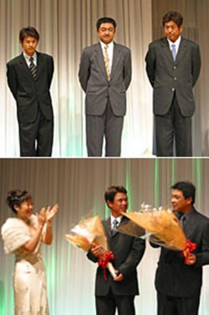 2004年 ジャパンゴルフツアー表彰式 上:全試合に出場!アイアンマンの表彰を受けた近藤智弘、川岸良兼、加瀬秀樹(左から) 下:写真右の神山隆志は、パーティーの間にお子さん誕生の嬉しい知らせが入り、会場中の賛辞の拍手に包まれた