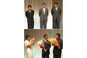 2004年 ジャパンゴルフツアー表彰式
