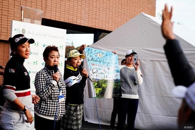 左から成田美寿々、鈴木美重子さん、有村智恵、大里桃子