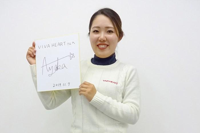 「VIVA HEART(ビバハート)」とウェア契約を結んだ古江彩佳 ※画像提供:グリップインターナショナル 2019年 古江彩佳