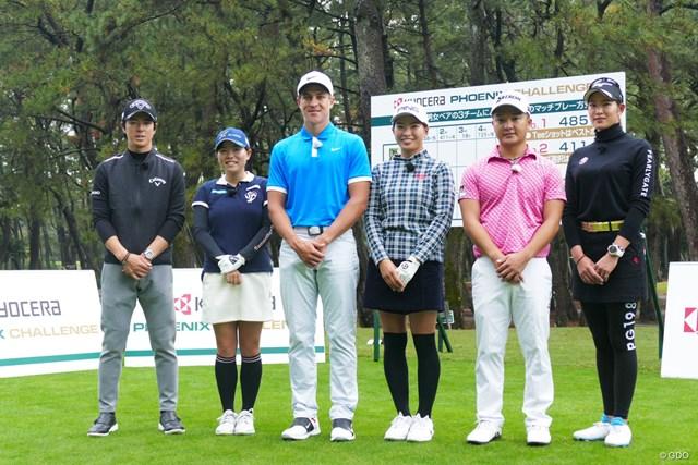 「京セラ フェニックスチャレンジ」に出場した6選手