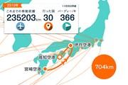 2019年 カシオワールドオープンゴルフトーナメント 事前 川村昌弘マップ
