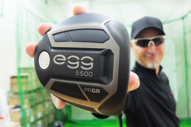 「プロギア ニュー エッグ 5500 ドライバー」をマーク金井が徹底検証