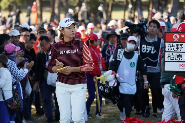 2019年 LPGAツアーチャンピオンシップリコーカップ 2日目 渋野日向子 インターバル