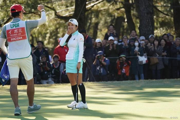 うそ~信じらんない、入っちゃった~ 2019年 LPGAツアーチャンピオンシップリコーカップ 3日目 イ・ボミ