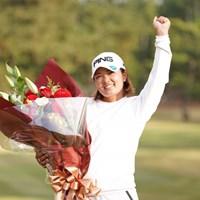 鈴木愛が2年ぶりに賞金女王に輝いた 2019年 LPGAツアーチャンピオンシップリコーカップ 最終日 鈴木愛