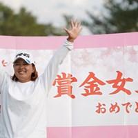 女王の座を奪還した鈴木愛 2019年 LPGAツアーチャンピオンシップリコーカップ 最終日 鈴木愛