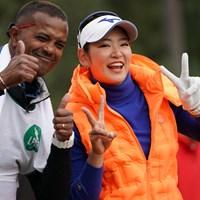 イエ~イ! 2019年 LPGAツアーチャンピオンシップリコーカップ 最終日 原英莉花