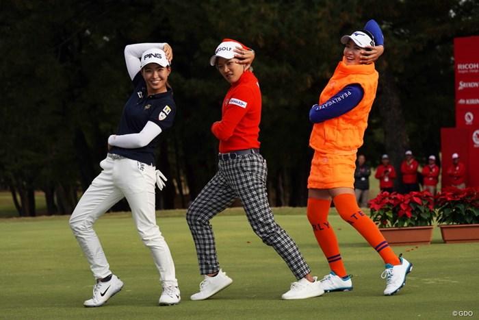 お約束 2019年 LPGAツアーチャンピオンシップリコーカップ 最終日 成田美寿々 原英莉花 渋野日向子