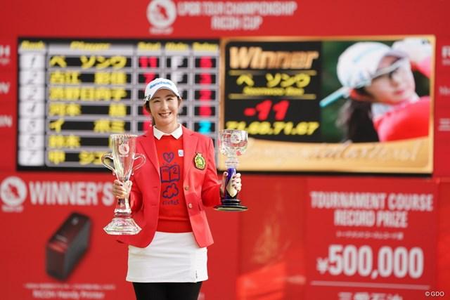 2019年 LPGAツアーチャンピオンシップリコーカップ 最終日 ペ・ソンウ ペ・ソンウが最終戦を逆転で制し、メジャー初優勝を飾った