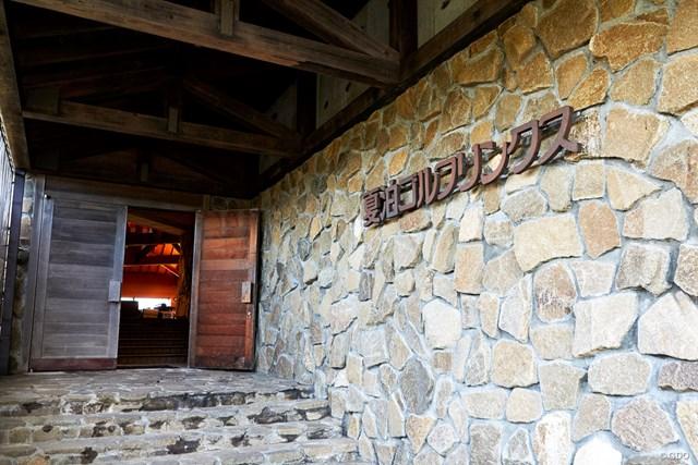 石造りの壁とウッドの柱や扉との組み合わせが非常にスコッティー
