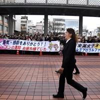 岡山県庁で熱烈な歓迎を受けた渋野日向子 2019年 渋野日向子