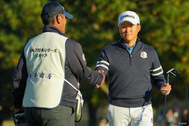 2019年 ゴルフ日本シリーズJTカップ 最終日 今平周吾 今平周吾