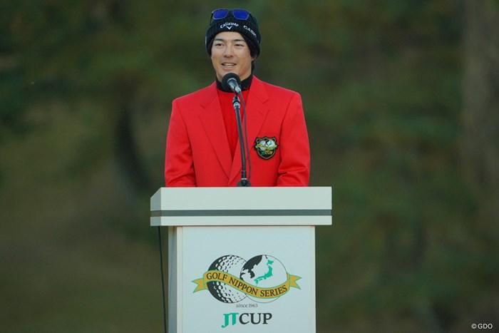 石川遼はシーズン3勝目で一年を締めくくった 2019年 ゴルフ日本シリーズJTカップ  最終日 石川遼
