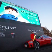 赤いジャケット、赤い車が良く似合う。 2019年 ゴルフ日本シリーズJTカップ 最終日 石川遼