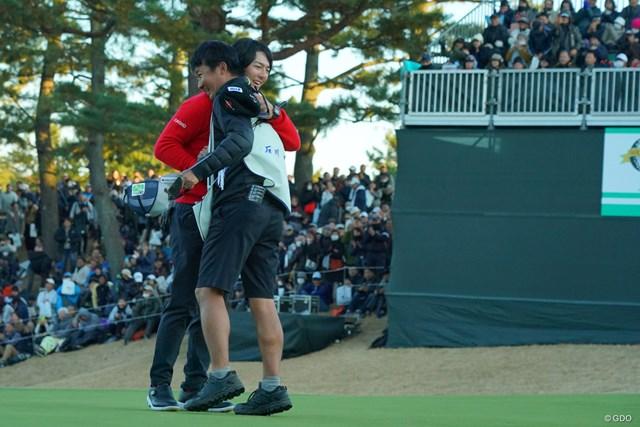 久々のタッグで優勝を飾り、佐藤賢和キャディと抱き合う石川遼