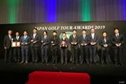 2019年 JGTO 表彰式 受賞者