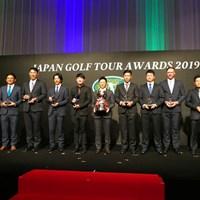 今平周吾ら、今年の国内男子ツアーの受賞者たち 2019年 JGTO 表彰式 受賞者