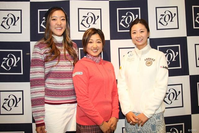 来季の活躍を誓った21歳の高木優奈(中央)