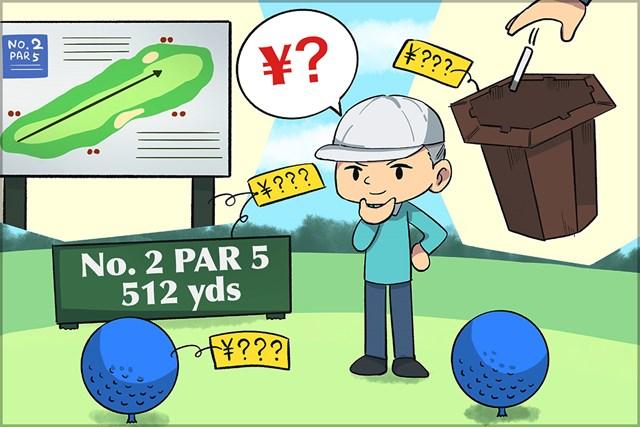 ゴルフ場用品