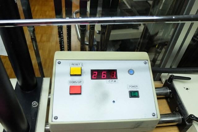 大型ヘッドでやさしい軟鉄鍛造「ミズノプロ 920 アイアン」 今回試打したシャフト「NSプロ ゼロス7(硬さS)の振動数は261cpm