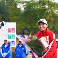 表彰式で突如コメントを求められた渋野日向子 2019年 Hitachi 3Tours Championship 最終日 渋野日向子