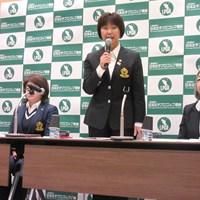 2020年の国内女子ツアー日程が発表され、昨季から2減の37試合に 2019年 LPGA日程発表 小林浩美会長