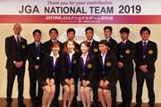 2019年JGAナショナルチーム