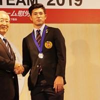 世界アマチュアランキング10位につける中島啓太 2019年 ナショナルチーム慰労会 中島啓太
